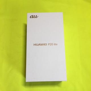 新品 未開封 au HUAWEI P20 lite HWV32 シムフリー 黒