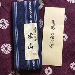男用 角帯(浴衣帯)