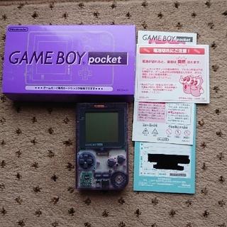ゲームボーイ(ゲームボーイ)の☆専用☆ゲームボーイ pocket☆スケルトンパープル(携帯用ゲーム機本体)