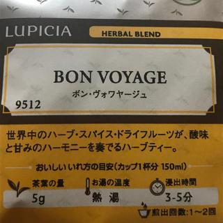 ルピシア(LUPICIA)のボン・ヴォワヤージュ(茶)