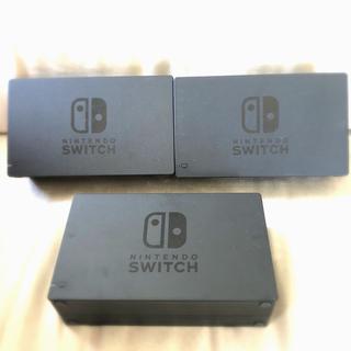 Nintendo Switch - ニンテンドースイッチドック ジャンク Nintendo Swich ゲーム