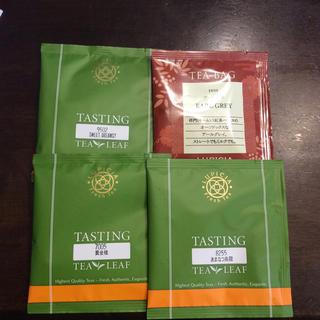 ルピシア(LUPICIA)のルピシア 紅茶 4パック(茶)