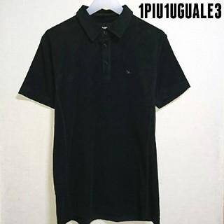 ウノピゥウノウグァーレトレ(1piu1uguale3)の1PIU1UGUALE3 RELAX パイル ポロシャツ 黒(ポロシャツ)