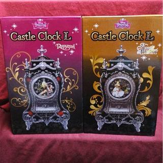 ディズニー(Disney)の新品 ディズニープリンセスキャッスルクロック【ベル】×【ラプンツェル】(置時計)