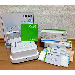 アイロボット(iRobot)の☆すな子様ご専用!!☆  美品  iRobot Braava jet 240☆(掃除機)
