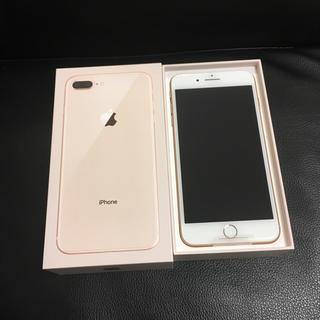 アイフォーン(iPhone)のiPhone8 plus 64GB GOLD 未使用品 SIMロック解除済み(スマートフォン本体)