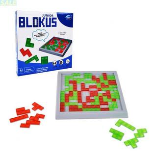Wishtime ブロックス 脳トレ ボードゲーム 2人遊び 小学生(知育玩具)