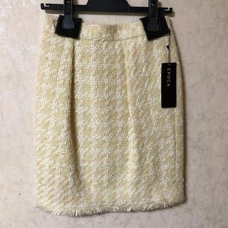 エポカ(EPOCA)のEPOCA エポカ  スカート              イエナ、フォクシー 系(ひざ丈スカート)
