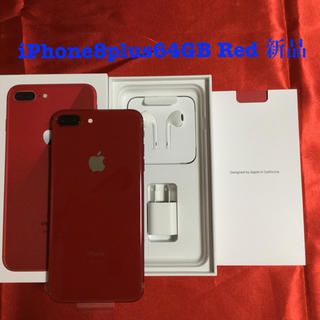 アイフォーン(iPhone)のiPhone8plus64GB au Red 赤 SIMフリー 新品未使用品(スマートフォン本体)