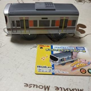 タカラトミー(Takara Tomy)のテコロでサウンドプラレール●323系大阪環状線●新品●タグ付●タカラトミー(電車のおもちゃ/車)