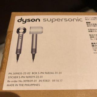 Dyson - ダイソンドライヤー  新モデル