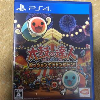 PlayStation4 - 太鼓の達人ps4