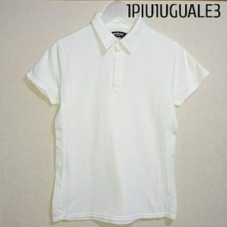ウノピゥウノウグァーレトレ(1piu1uguale3)の1PIU1UGUALE3 RELAX カノコ ポロシャツ 白(ポロシャツ)