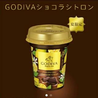 GODIVA ショコラシトロン (チョコレートドリンク) 8本セット