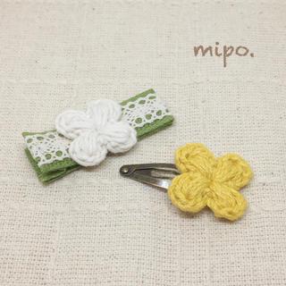 【2点セット】小花のヘアクリップとパッチンどめ(ヘアアクセサリー)