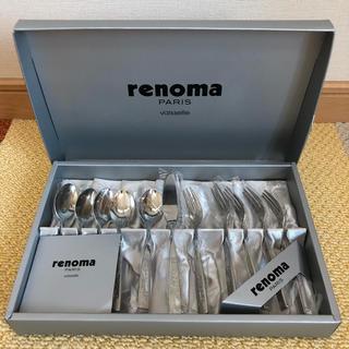 レノマ(RENOMA)の★新品未使用★ レノマ モーニングセット スプーン  フォーク  バターナイフ(カトラリー/箸)