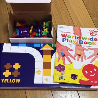 【Benesse英語知育玩具】World game set《6歳以上》(知育玩具)