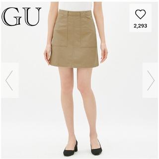 ジーユー(GU)の早い者勝ち!【新品、タグつき】GU  チノベイカースカート(ひざ丈スカート)