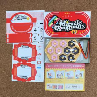 新品☆こどもちゃれんじ☆かずのドーナツやさん☆エデュトイ☆知育玩具(知育玩具)