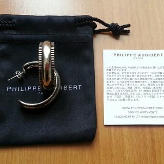フィリップオーディベール(Philippe Audibert)の☆ Philippe Audibert ☆新品未使用☆ピアス(ピアス)