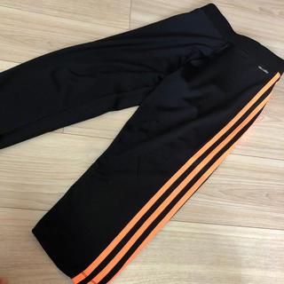 アディダス(adidas)のアディダス ジャージ ズボンのみ 160(パンツ/スパッツ)