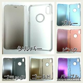 アイフォーン(iPhone)のiPhoneX 手帳型 スマホカバー(iPhoneケース)