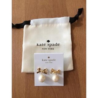 ケイトスペードニューヨーク(kate spade new york)のケイトスペード  パール リボン ピアス 新品!(ピアス)