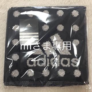 アディダス(adidas)のadidasタオルハンカチ(新品、未使用)(ハンカチ)