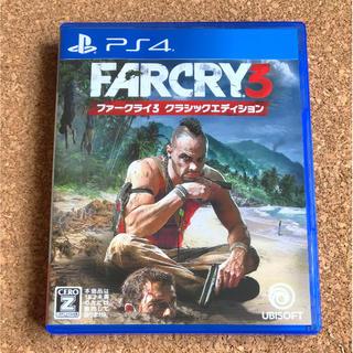 PlayStation4 - PS4 ファークライ3 クラシックエディション