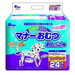 P.one 男の子のためのマナーおむつおしっこ用 中~大型犬(その他)