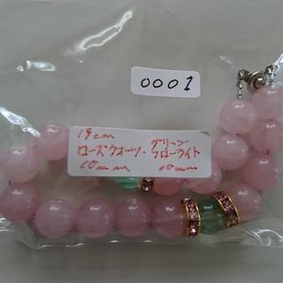 天然石ブレスレット(ブレスレット/バングル)