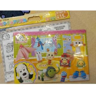 ワンワン うーたん パズル 9ピース(知育玩具)