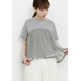 ケービーエフ(KBF)のKBF チュール切替Tシャツ(Tシャツ(半袖/袖なし))
