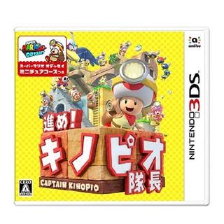 ニンテンドー3DS - 3DS 進め!キノピオ隊長 新品