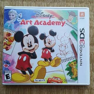 ニンテンドー3DS - 3DS ディズニーアートアカデミー 海外版