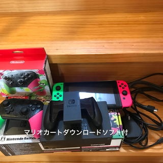 Nintendo Switch - Nintendo switch スプラトゥーン2セット プロコン マリオカート付