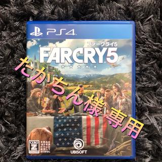 PlayStation4 - ファークライ5 PS4