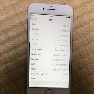 アイフォーン(iPhone)のiphone8 256GB SoftBank(スマートフォン本体)
