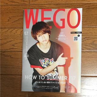ウィゴー(WEGO)のWEGO 雑誌 2017年7月号 片寄涼太(ファッション)
