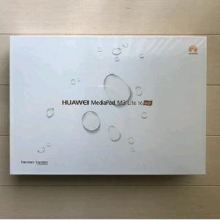 新品 HUAWEI MediaPad M3 light WP 10.1