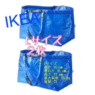 IKEA イケア キャリーバッグ ブルーバッグ Lサイズ×2枚
