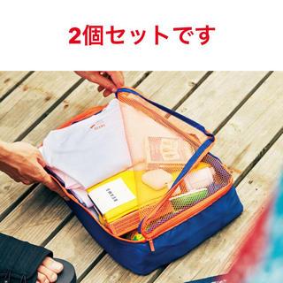 ビームス(BEAMS)の2個セット : ビームス × メンズノンノ トラベルケース(トラベルバッグ/スーツケース)