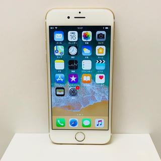 アイフォーン(iPhone)のiPhone 6  docomo  64GB(スマートフォン本体)