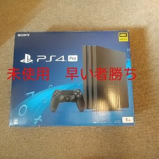 PlayStation4 - PS4 Pro CUH-7100B