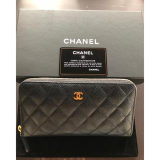 シャネル(CHANEL)のシャネル マトラッセ キャビアスキン 長財布 ラウンドファスナー  正規品(財布)