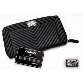 シャネル(CHANEL)のシャネル キャビアスキン 長財布(財布)
