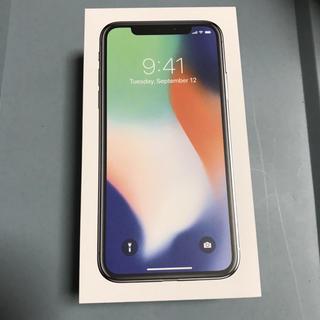 アイフォーン(iPhone)の新品未使用 iphoneX 64GB SIMフリー!! 当日発送可能(スマートフォン本体)