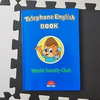 Disney - ★DWE★テレフォン イングリッシュ ブック
