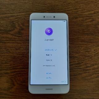 アンドロイド(ANDROID)のティップチップ様専用 HUAWEI nova lite(スマートフォン本体)