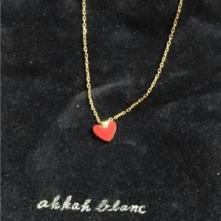 アーカー(AHKAH)のAHKAHティランハートネックレス(ネックレス)